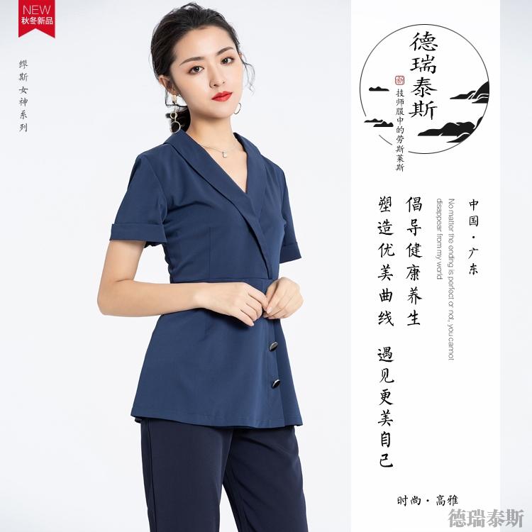 宸衣恋技师服 D8008青