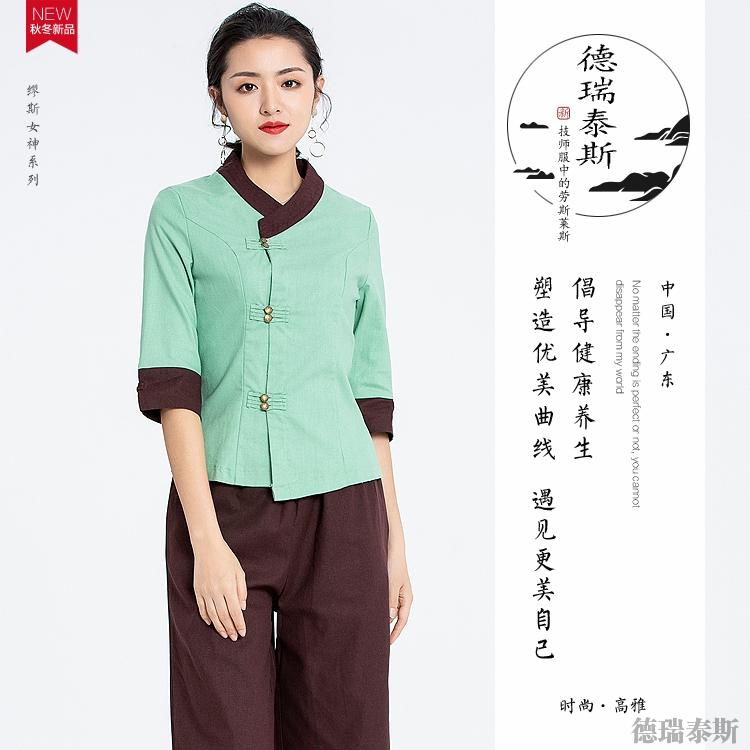 奢出技师服 D8010浅绿咖啡