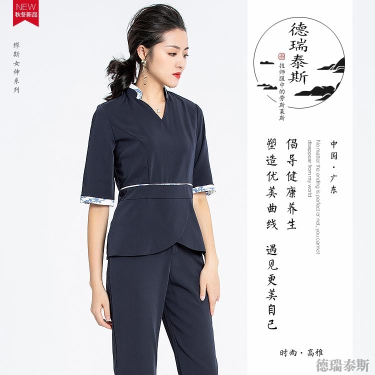 琪辰颖技师服 D8011青花