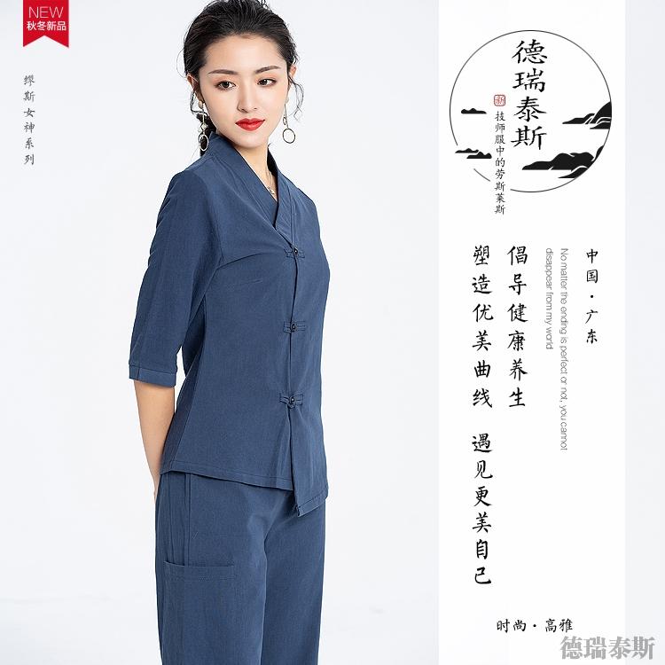 蔓恋缇养生服 D8022有侧袋