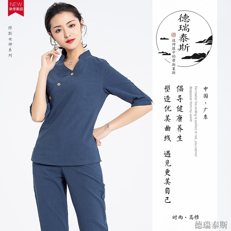 新芝依彩技师服 D8023有裤袋