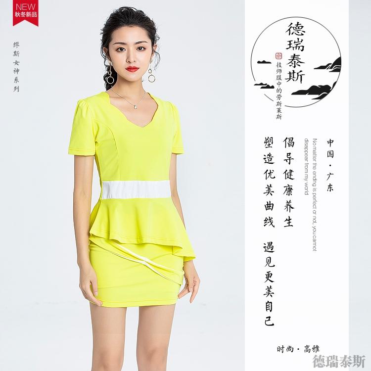 新芝礼养生服 D6001黄