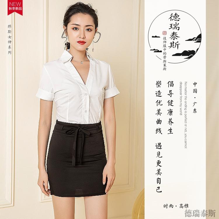 雪诗黎养生服 D6016白